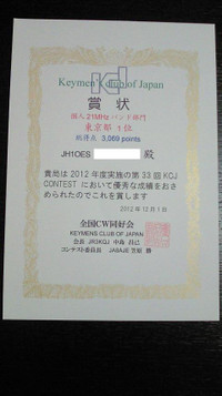 201212112030000_2