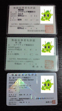 201305192121000