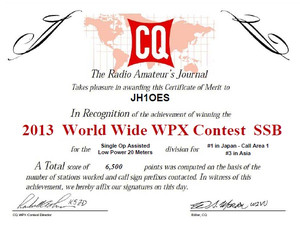 2013wpx