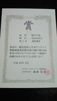 201309281835000
