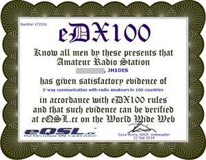 Edx100