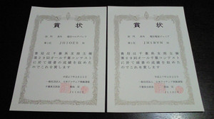 201502221953000